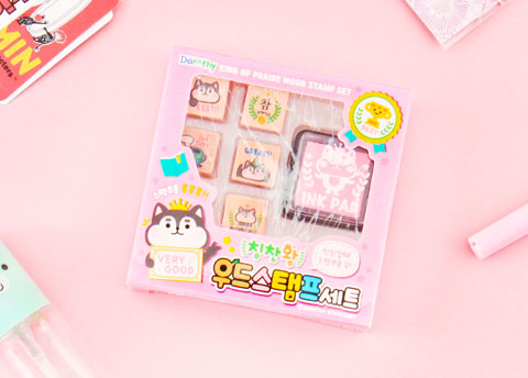 Kawaii Praise Stamp Set