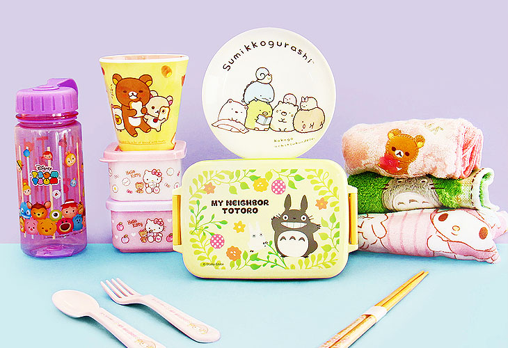 Cute practical items!