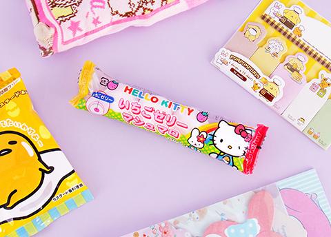 Hello Kitty Strawberry Jelly Marshmallows