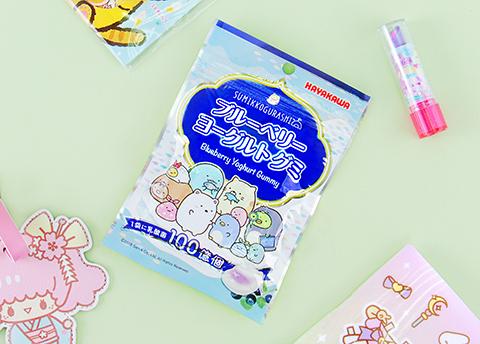 Sumikko Gurashi Blueberry Yogurt Gummies