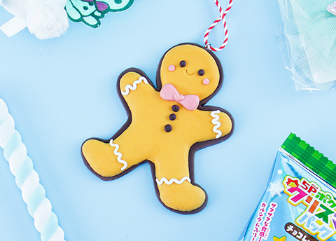 Happy Gingerbread Christmas Tree Ornament
