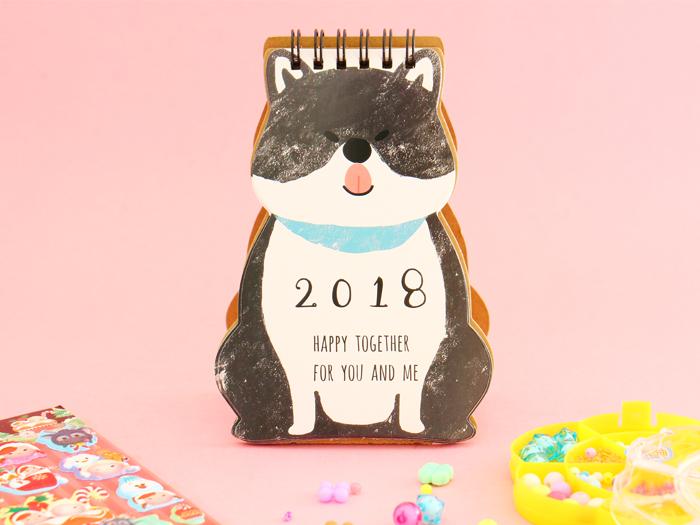 Kawaii Box - December 2017