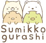 Sumikko Gurashi