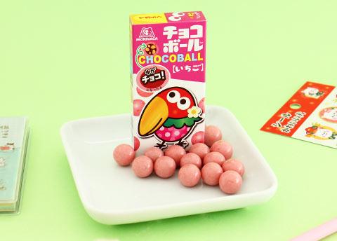 Morinaga Strawberry Chocoball