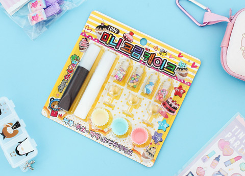 Korean DIY Kawaii Cupcake Set