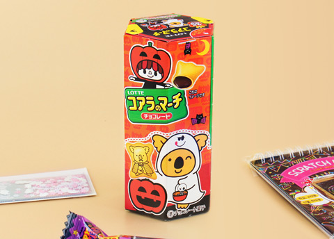Lotte Koala's March Halloween Cookies