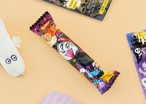 Happy Halloween Umaibo Snack