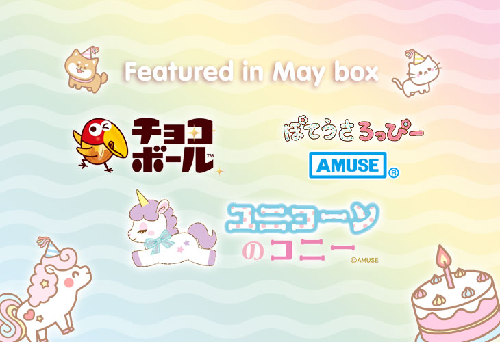 Featured kawaii brands & characters!
