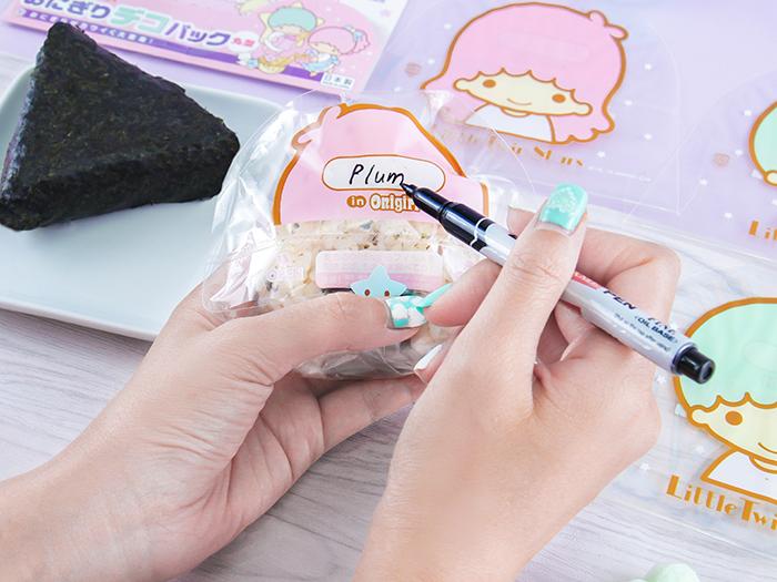 Sanrio Onigiri Deco Pack