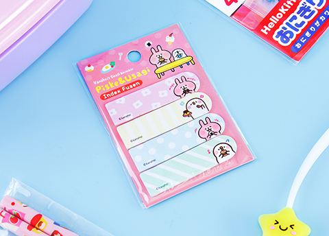 Kanahei Sticky Bookmarks