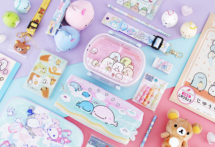 Carefully curated kawaii things