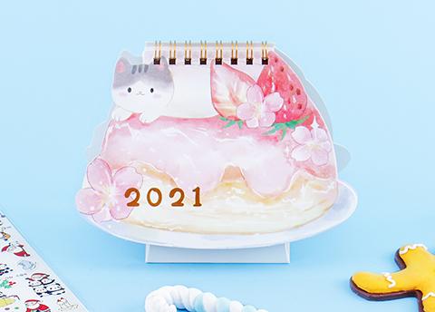 Dreamy Pastel 2021 Desk Calendar